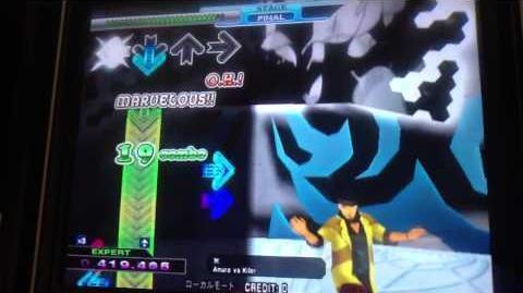 DDR X3 AC 冥 (Mei) Expert B 846,800