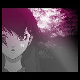 File:Sakura (X2).png