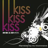KISS KISS KISS AKBK MIX