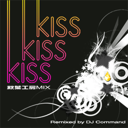 File:KISS KISS KISS AKBK MIX.png