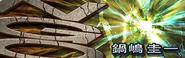 NGO (DDR SN2 JP)