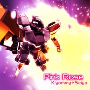 Pink Rose (DDR X2)