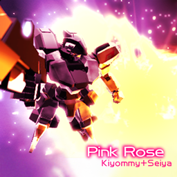 File:Pink Rose (DDR X2).png