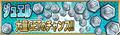 Thumbnail for version as of 13:07, November 11, 2015