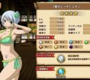 Yukino - Summer Beach (limited)