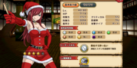 Erza - Carried Away Santa (limited)