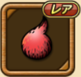 File:Seed rare red.png