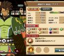 Azuma - Seven Kin of Purgatory (event)