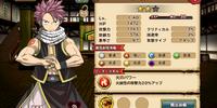 Natsu - Fire Dragon