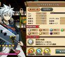 Haru - Rave Master (limited)