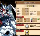 Erza - Adamantine Armor