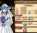 Juvia - Bride (limited)