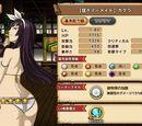 Kagura - Fierce Mermaid (limited)