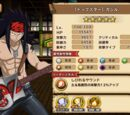 Gajeel - Top Star (limited)