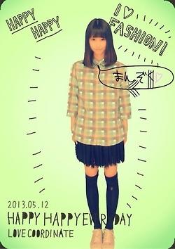 File:Manako.jpg