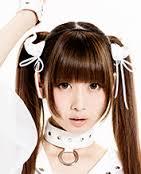 File:Ikura1000.jpg