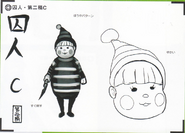 Art Book Scan Danganronpa V3 Character Designs Betas Ryoma Hoshi (3)