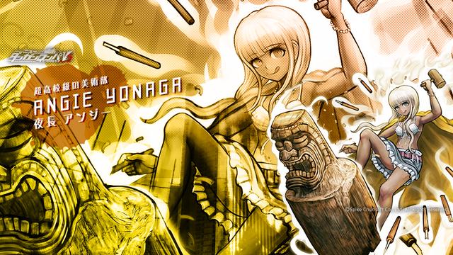 File:Digital MonoMono Machine Angie Yonaga Facebook Header.png