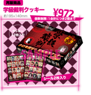 DR3 cafe collab merchandise (7)