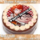Priroll DR1 Pricake Leon Hifumi Valentines