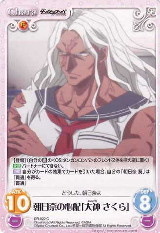 File:ChaosTCG DR-022C Concerned For Asahina.jpg