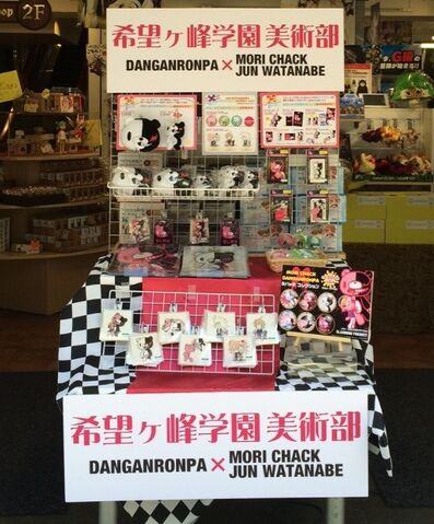 File:Danganronpa Hope's Peak Academy of Art Event Display.jpg