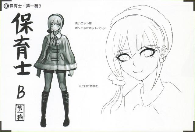 File:Art Book Scan Danganronpa V3 Character Designs Betas Maki Harukawa (2).png