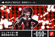 Danganronpa V3 Bonus Mode Card Genocide Jack N JP