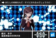 Danganronpa V3 Bonus Mode Card Toko Fukawa N JP