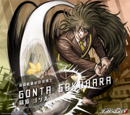 Digital MonoMono Machine Gonta Gokuhara Android wallpaper