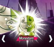 Monodam Danganronpa V3 Official English Website Profile (Mobile)