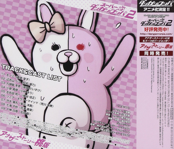 File:Super Danganronpa 2 Another Story CD Cover Peach Version Back.png