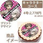 Priroll DR2 Pricake Hajime Nagito Valentines Design