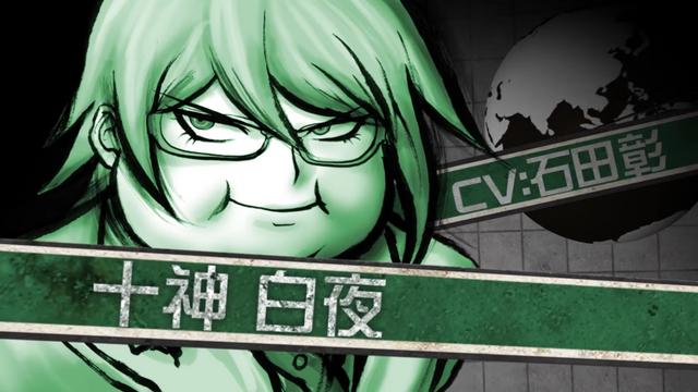 File:Danganronpa 2 Byakuya Togami Ultimate Imposter True Intro Japanese.png