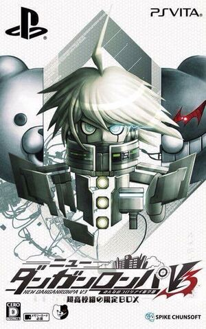 File:New Dangan Ronpa V3 Box Cover Special Edition (PSVita).jpg