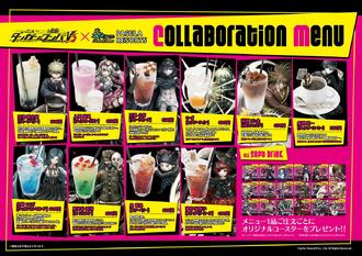DRV3 cafe collaboration menu (2)