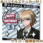 Priroll Byakuya Togami Sticker