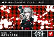Danganronpa V3 Bonus Mode Card Peko Pekoyama N JPN