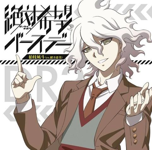 File:Komaeda Absolute hope.jpg