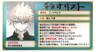 Hit List Takemichi Yukimaru (JP)