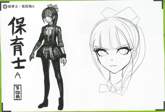 File:Art Book Scan Danganronpa V3 Character Designs Betas Maki Harukawa (6).png