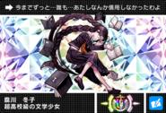 Danganronpa V3 Bonus Mode Card Toko Fukawa U JP