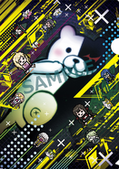 Danganronpa V3 Preorder Bonus Clearfile from Yodobashi Camera