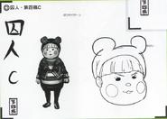 Art Book Scan Danganronpa V3 Character Designs Betas Ryoma Hoshi (9)