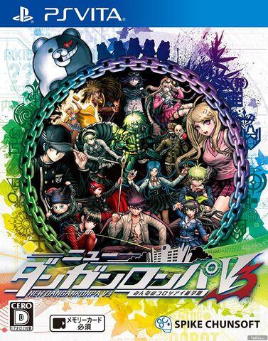 File:Danganronpa V3 Japanese Cover Full.jpg