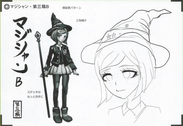File:Art Book Scan Danganronpa V3 Character Designs Betas Himiko Yumeno (4).png