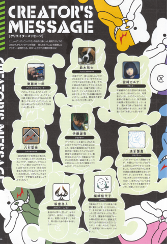 File:Art Book Scan Danganronpa V3 Creators Message Page 1.png