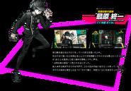 Shuichi Saihara Danganronpa V3 Official Japanese Website Profile