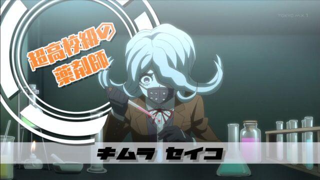 File:Kimura Despair.jpg
