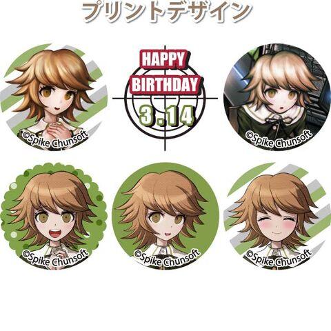 File:Priroll Chihiro Fujisaki Macarons Design.jpg
